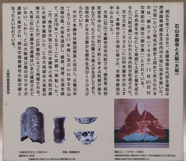 京都屋敷の建築