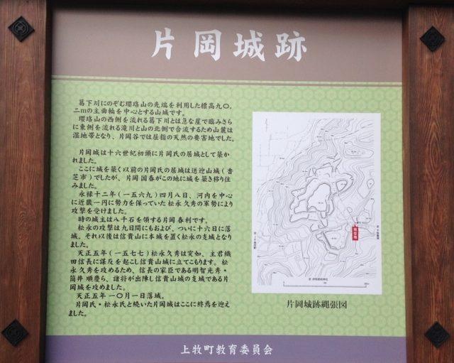 信長公記・10巻その3「松永久秀の謀反」