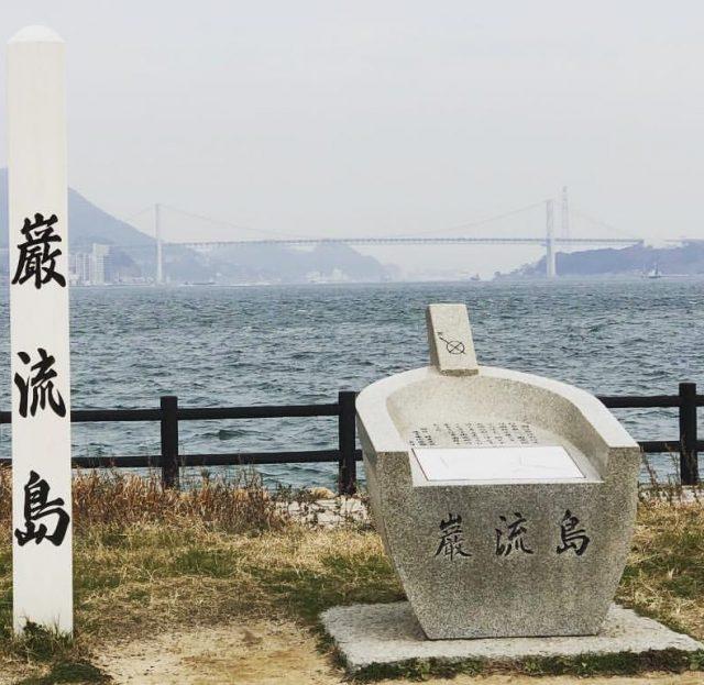 巌流島の決闘は「佐々木小次郎」を抹殺するために小倉藩が仕組んだ計画だった?