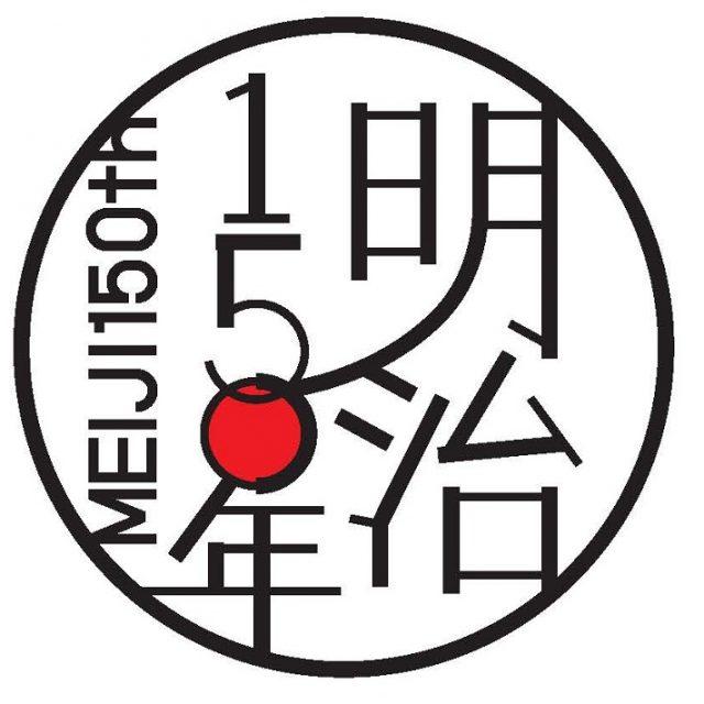 明治創業で現在も経営を継続している企業は日本に何社ある?