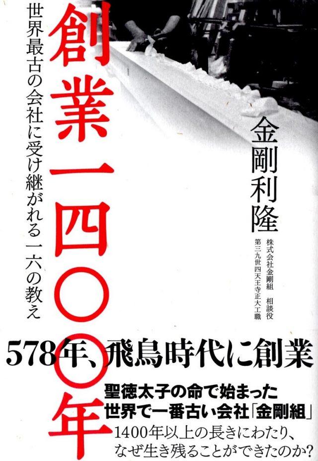 日本初のレンタル商品は?意外と面白い「江戸時代」の雑学10こ