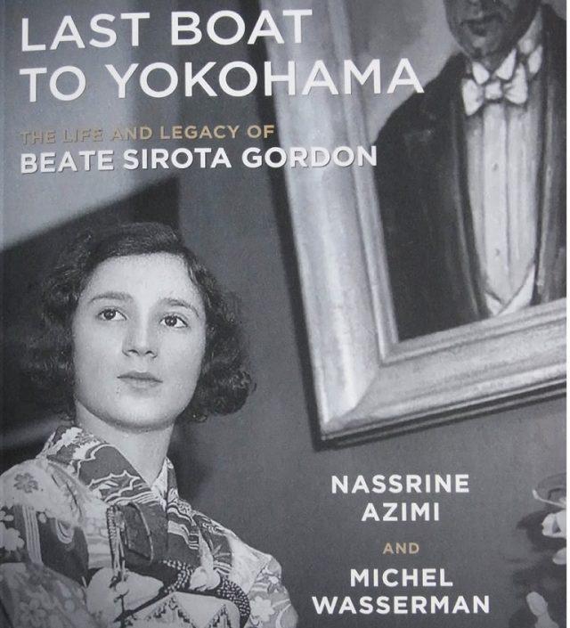 日本国憲法に「男女平等」「児童教育」の理念を掲げたベアテ・シロタ